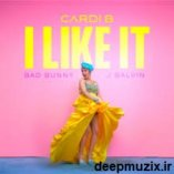 Cardi B - I Like It