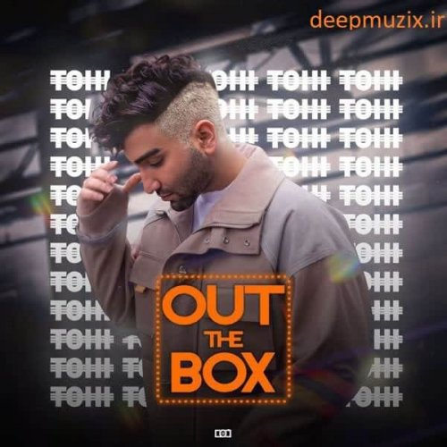 Out The Box - tohi